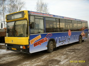 Продажа автобусов Нефаз по выгодным ценам