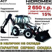 Экскаватор погрузчик Hidromek