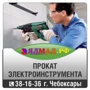 Электро инструмент на прокат. Прокат,  аренда строительного инструмента