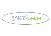 Компания «ЭЛИТ-КЛИНИНГ» (ООО) – официальный дилер товаров «CHRISAL» по